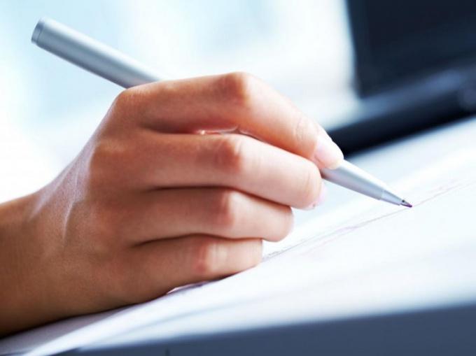 Как написать жалобу на чиновника