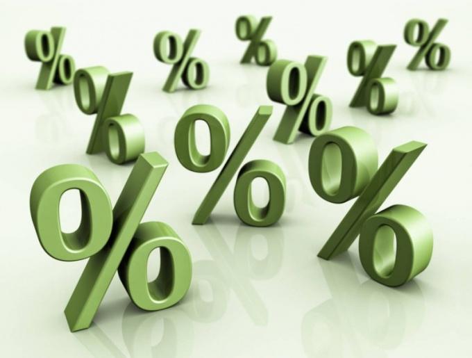 Как взять беспроцентный кредит