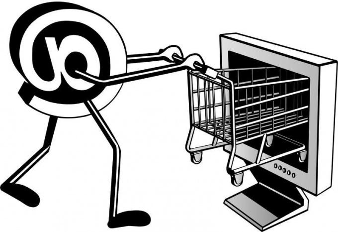 Как залить файл в интернет