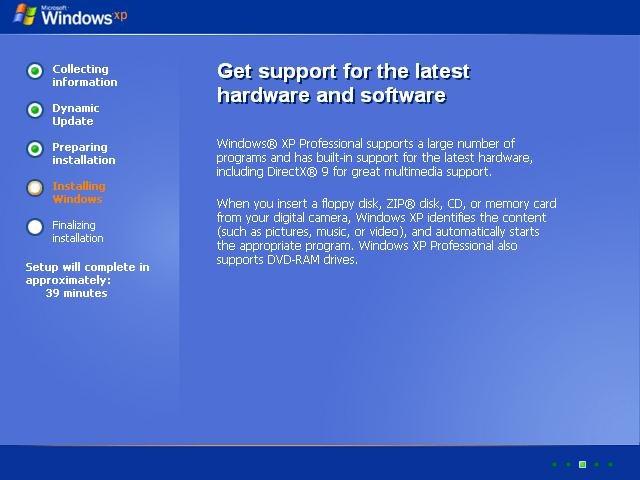 Как установить программу с сервера