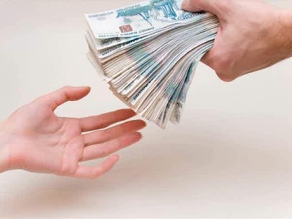 Как выплатить аванс по зарплате
