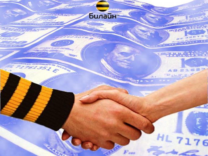 Как перекинуть деньги на счет в Билайне