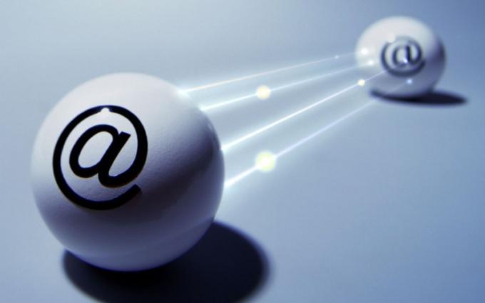 Как узнать, на кого зарегестрирована почта