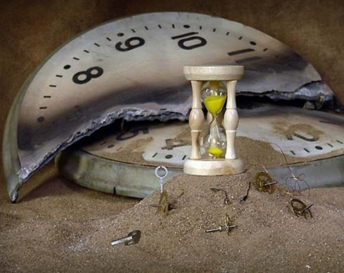 Как высчитать время