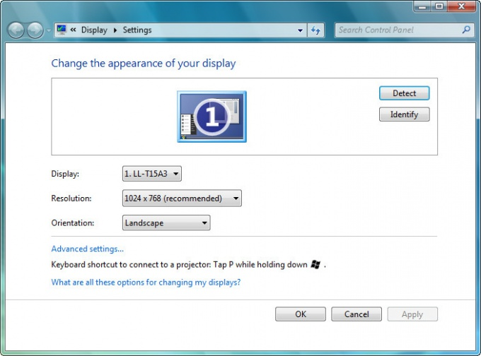 How to change the screen resolution on the laptop