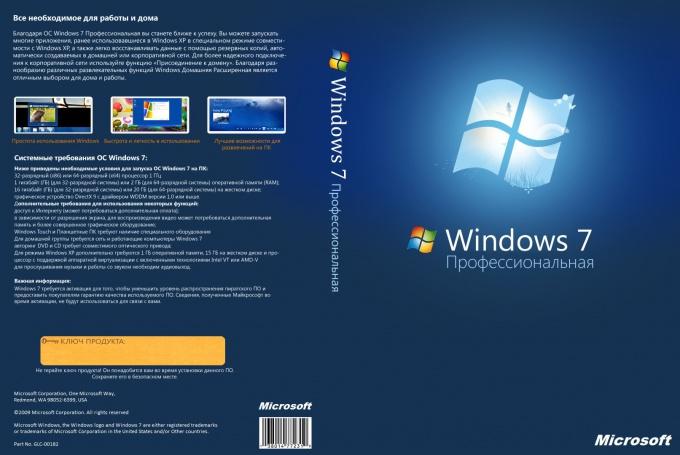 Как настроить красноармейский шлепалка Windows