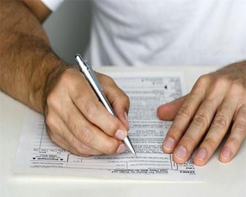 Как заполнить декларацию об объекте недвижимого имущества