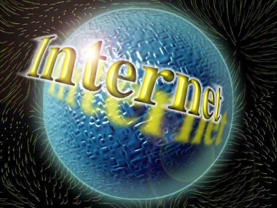 Как изменить пароль для входа в интернет