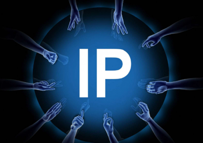 How to know the ip of another person
