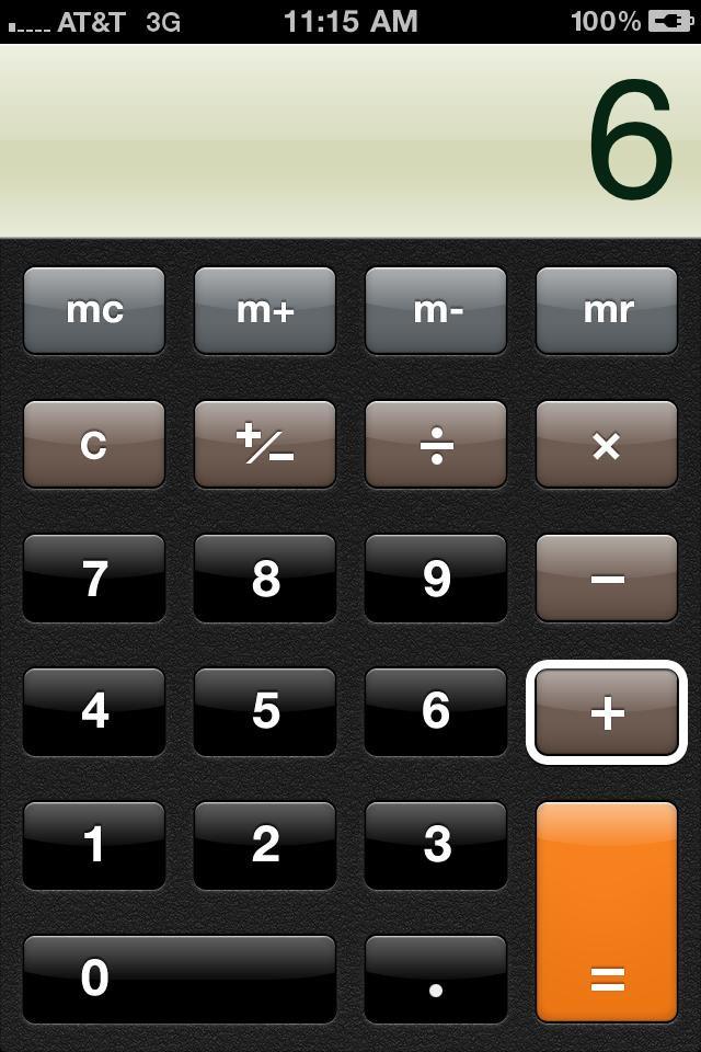 Как рассчитать сумму по процентной ставке