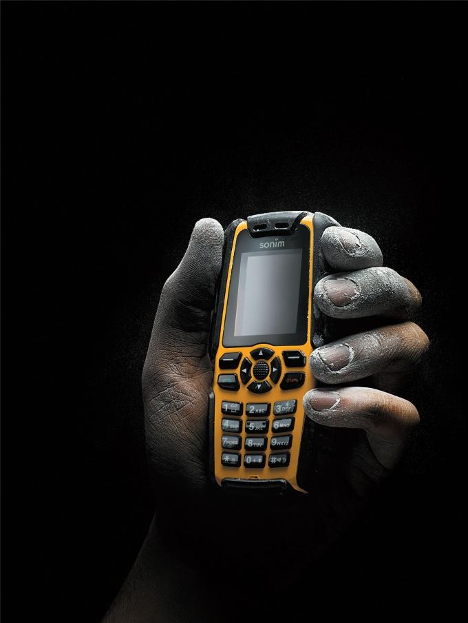 узнать о человеке через номер мобильного