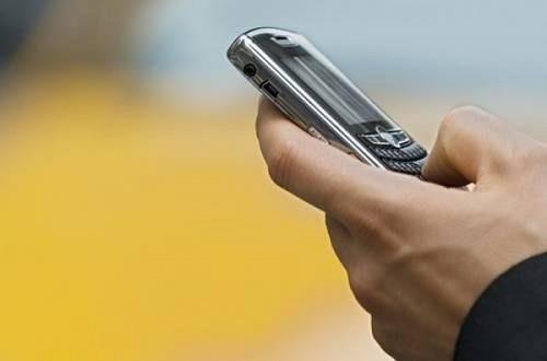 Как загрузить с мобильного фото