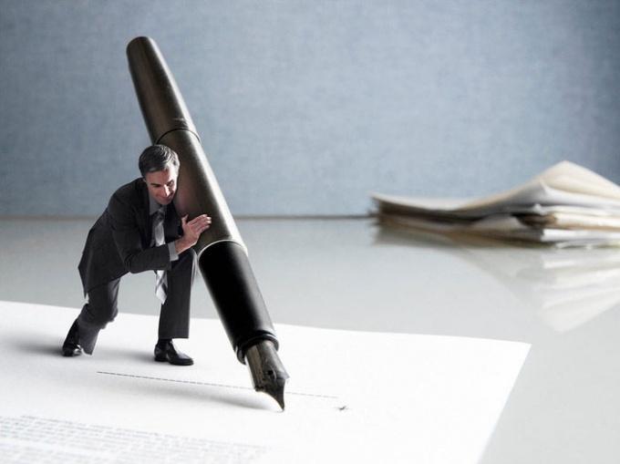 Как оформить договор о расторжении аренды
