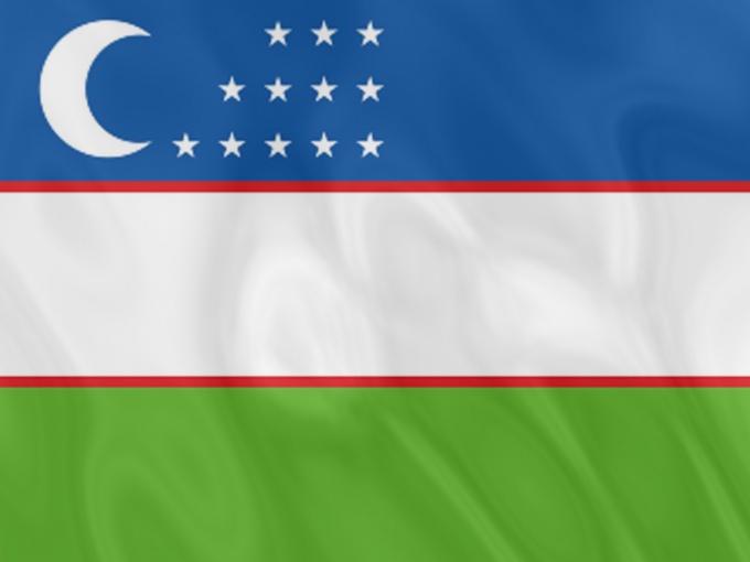 Как найти человека в узбекистане