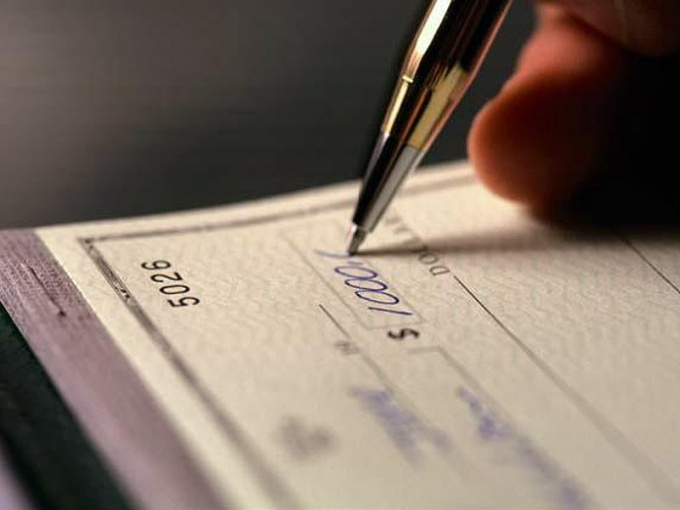 Как получить деньги по чеку