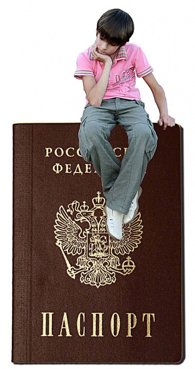 How to get a Russian passport in 14 years