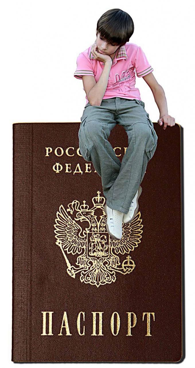 Как получить российский паспорт в 14 лет