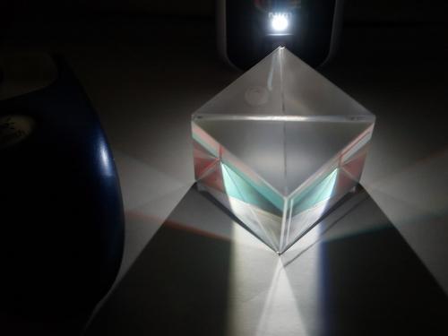 Как обнаружить диагонали призмы