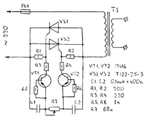 How to make a current regulator