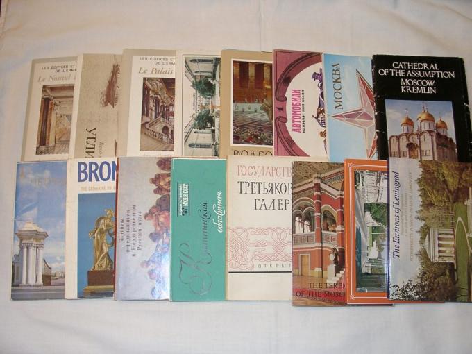 Как организовать продажу книг