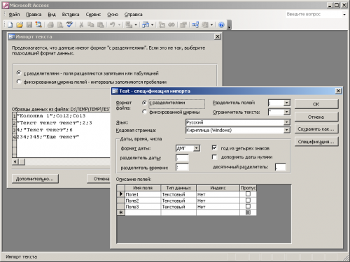 How to open csv file
