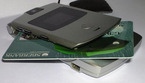 """Как разблокировать услугу """"мобильный банк"""""""