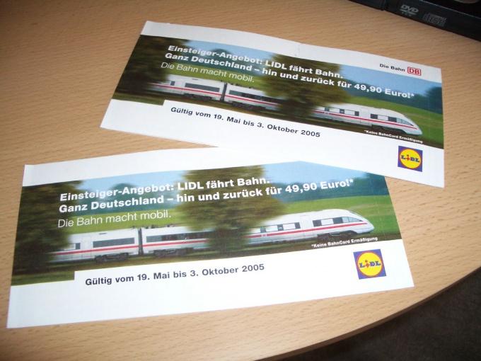 Как читать железнодорожные билеты