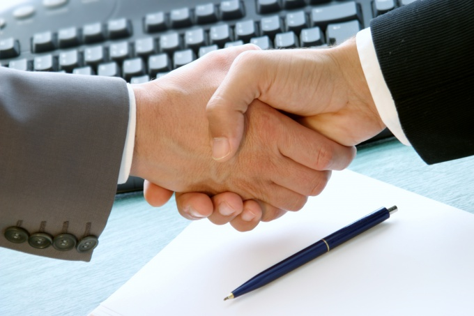 Как сделать дополнительное соглашение
