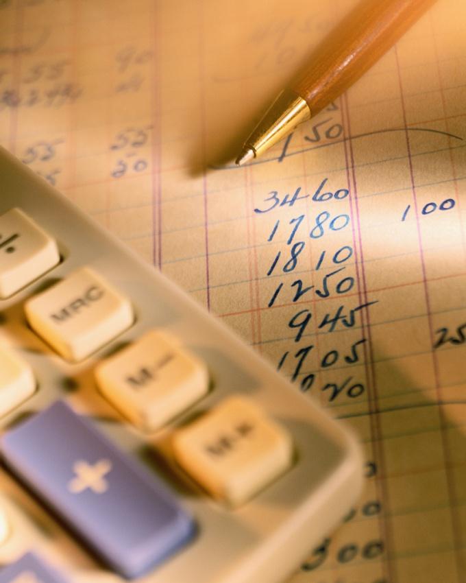 Как заполнить акт на списание основных средств