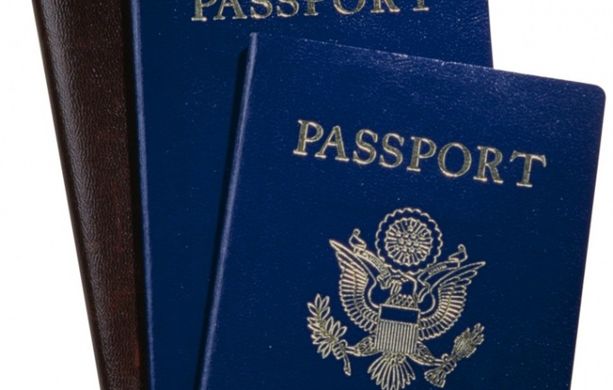 Как поменять паспорт, если вышла замуж