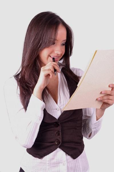 Как писать завершение