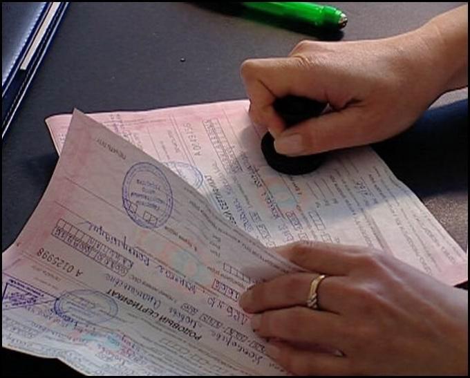 Как оформить родовой сертификат