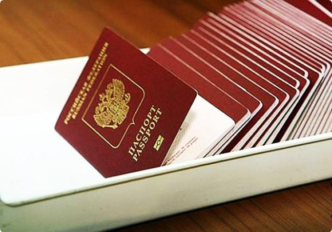 Как сделать загранпаспорт в Красноярске