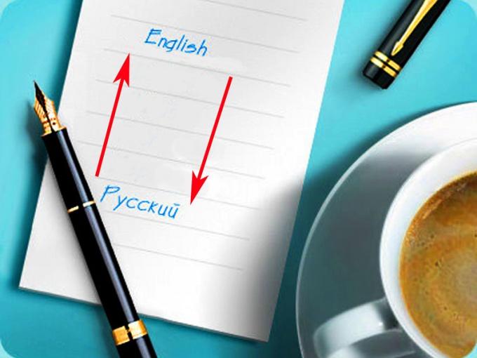 Как найти текст на английском