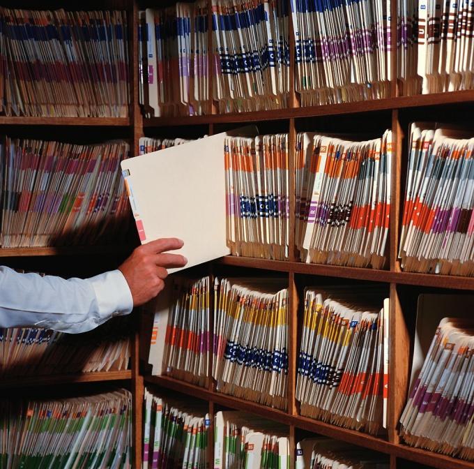 Как подготовить документы в архив