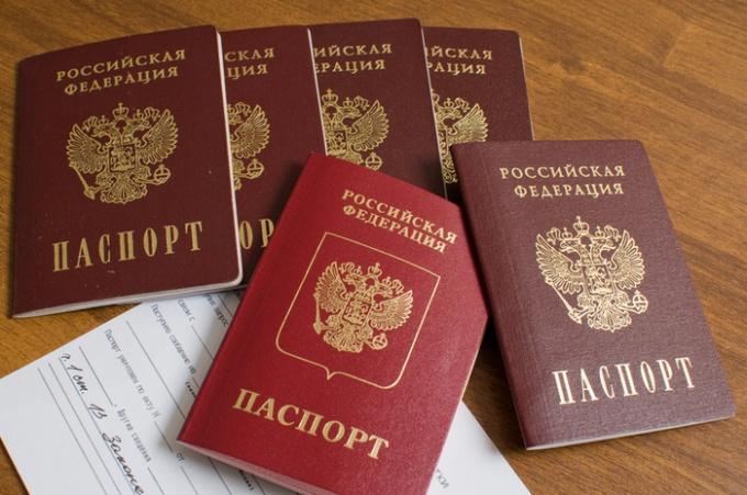 Как получить паспорт и гражданство России