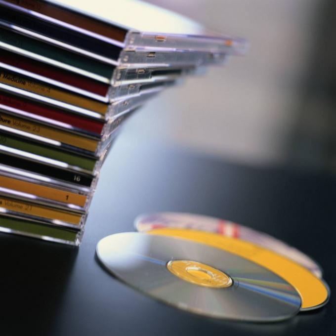 Как скопировать с компьютера файлы на диск