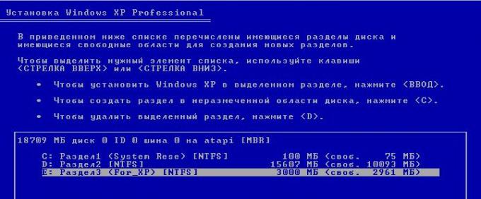 Как установить операционную программу