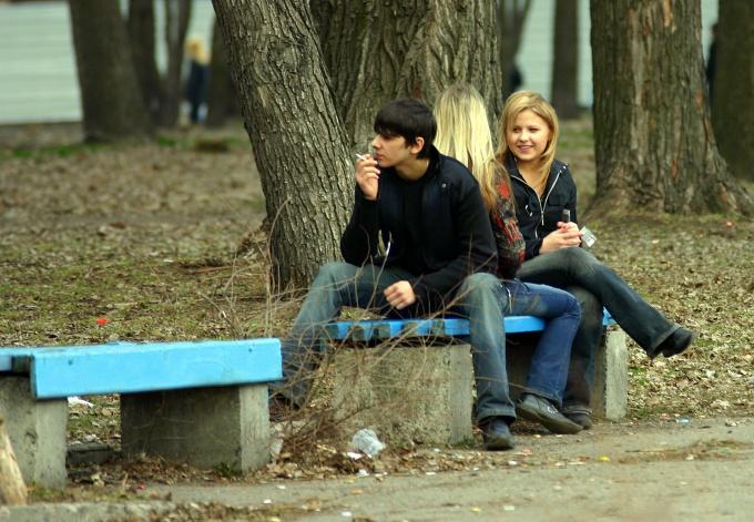 В парке сайт знакомств