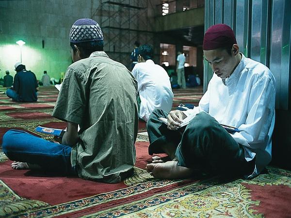 How to accept the Muslim faith