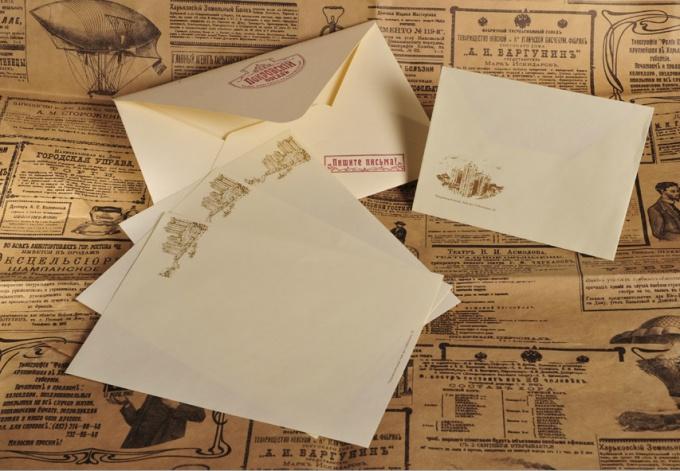 Как написать обычное письмо