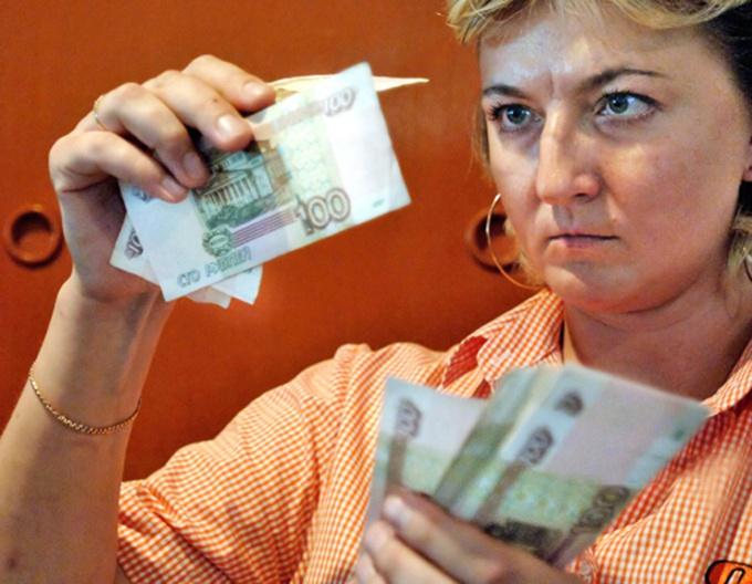 Как распознать фальшивые рубли