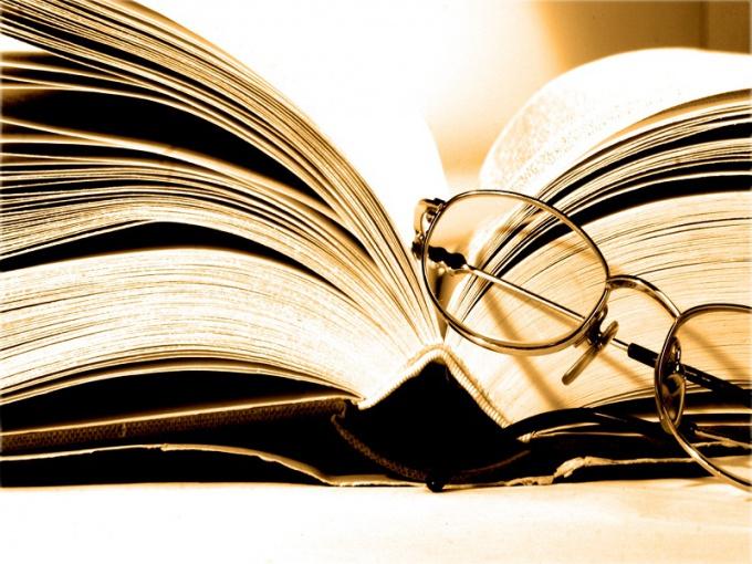 Как выучить быстро большой стих