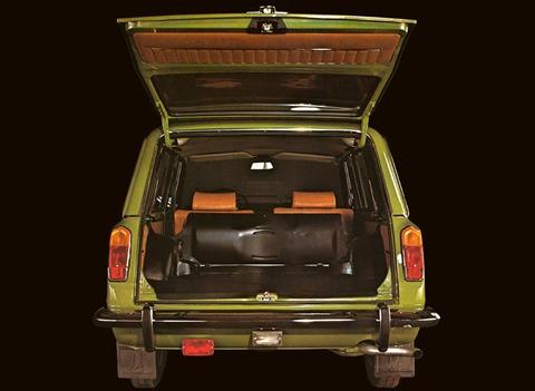 Как открыть замок багажника на ВАЗ