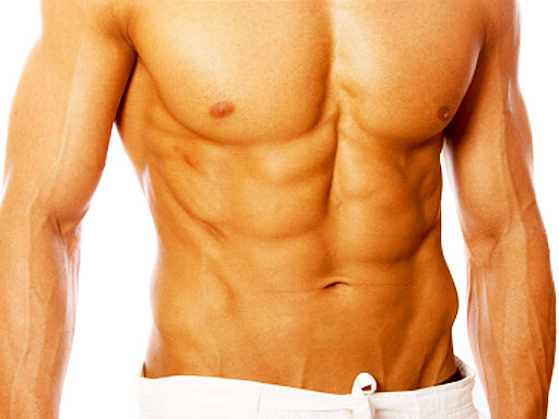 How to build lower chest muscle