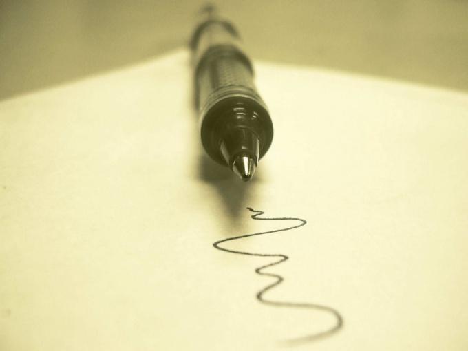 Как начать писать песни