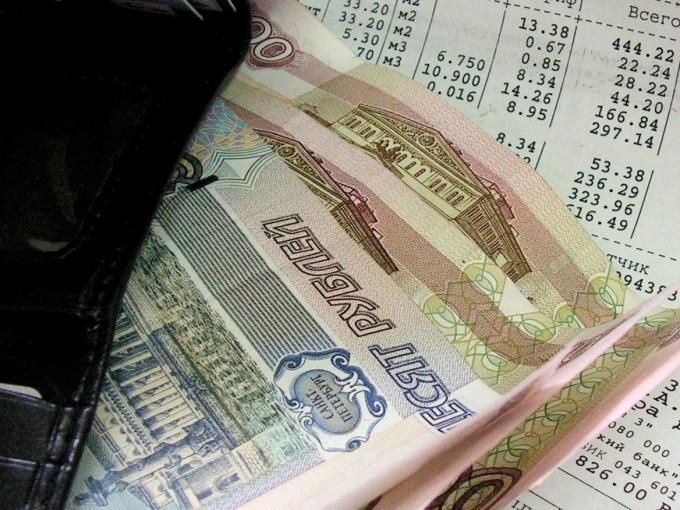 Как уменьшить выплату налогов