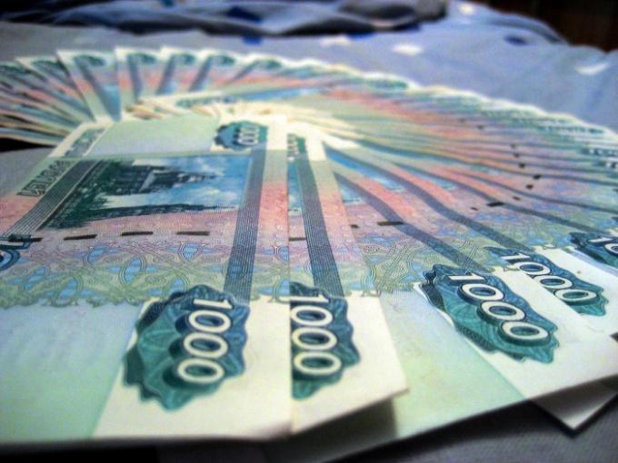 Как открыть счет в банке на юридическое лицо