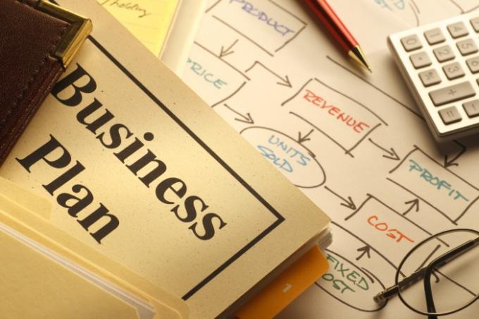 Как составить бизнес план для банка