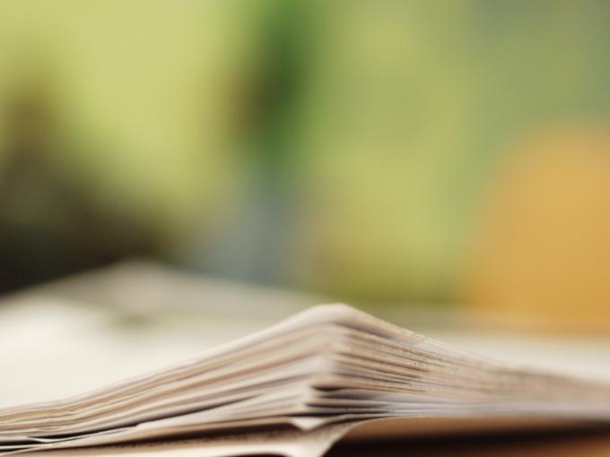 Как составлять реестр договоров